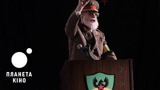 Мій друг - диктатор  - офіційний трейлер (український)