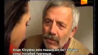 Турецкий Сериал Между Небом и Землей Небесная Любовь 38 серия смотреть онлайн на русском языке