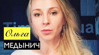 Ольга Медынич: Репост поста про перепост  или ролик с моим роликом