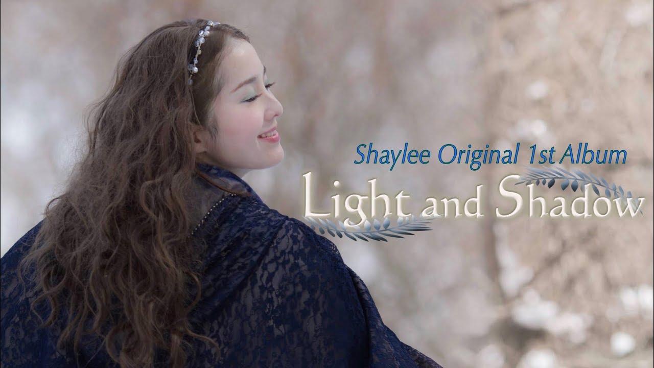 の 子守 の 歌詞 魔法 川 唄 アナと雪の女王2 魔法の川の子守唄
