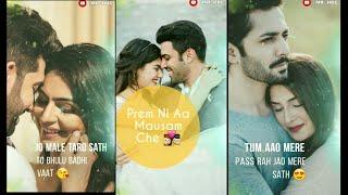 Prem Ni Aa Mausam Che 💏    Full screen whatsapp status 😘