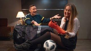 СУМКА ФУТБОЛИСТА АМКАЛА ⚽ девушка угадывает футбольные вещи