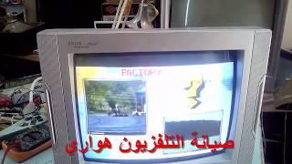 حل مشكلة الخطوط في التلفزيون.Repair TV