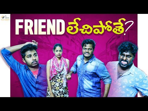 Friend Lechipothe || Ravi Ganjam