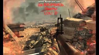 Прохождение CoD Black Ops #4 ( Миссия
