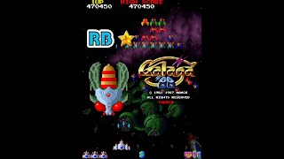 1987 [60fps] Galaga '88 1567420pts ALL