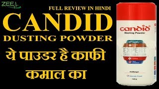 Best Prickly Heat Powder | Fungal Infection | Itching | Skin Irritation | Candid Powder Review