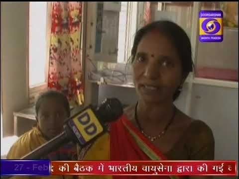 Ayushman Bharat Yojna : Katni