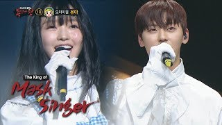 """Clazziquai - """"Romeo N Juliet"""" Cover, Clean Voices Tickle Our Ears! [The King of Mask Singer Ep 143]"""