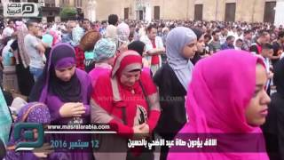 مصر العربية   الالاف يؤدون صلاة عيد الاضحي بالحسين