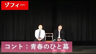 ゾフィー第4回単独ライブ『TeHe』 日時:2018年2月3日(土) 14:30開場1...