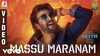 Download Lagu Petta Telugu - Massu Maranam Rajinikanth Anirudh Ravichander MP3