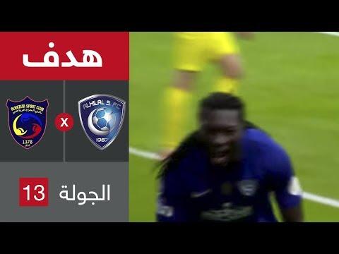 ملخص واهداف مباراة الهلال والحزم 1 - 2 السبت  15-12-2018 الدوري السعودي