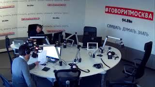 Смотреть видео Новости 20 марта 2018 года на 07:00 на Говорит Москва онлайн