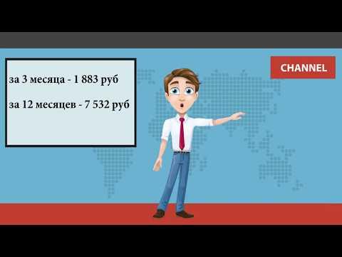 Как заработать 7 532 ₽ на кредитной карте '100 дней без процентов' Альфа Банка