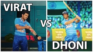 Virat Kohli Vs MS Dhoni Rap Battle | Shudh Desi Raps