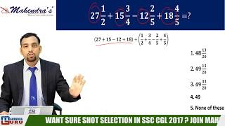 #1 SIMPLIFICATIONS TRICKS | MATHS | ALL COMPETITIVE EXAMS
