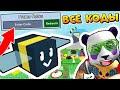 ВСЕ СЕКРЕТНЫЕ КОДЫ в РОБЛОКС СИМУЛЯТОР ПЧЕЛОВОДА 🍯 Roblox Bee Swarm Simulator all new codes 🐝
