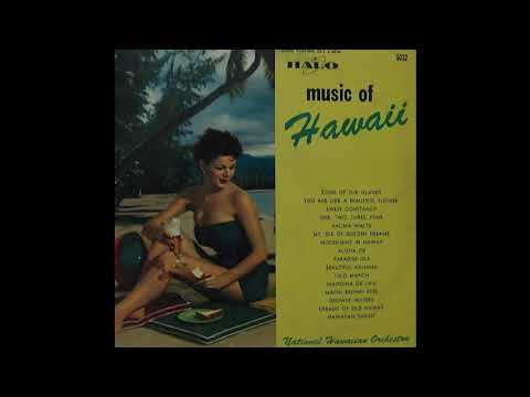Lani McIntire and his Aloha Islanders: Music Of Hawaii (Halo Records)