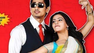 Jabardasth Telugu Movie | Allah Allah | Promo Song
