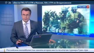 Дагестан  у главы Пенсионного фонда обыск, глава Кизлярского района задержан