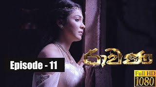 Ravana | Episode 11 30th December 2018 Thumbnail