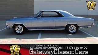 1966 Chevrolet Chevelle #507-DFW Gateway Classic Cars of Dallas
