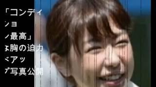 天木じゅん 「コンディション最高」な胸の迫力ドアップ写真公 このチャ...