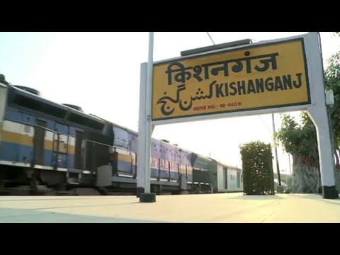 Passing Train By Kishanganj Railway...