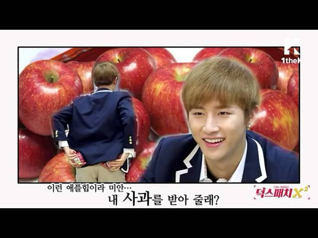 Monsta X I.M Funny and Cute  Moments