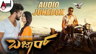 #Bazaar | Kannada New Audio Jukebox 2019 | Dhanveer| Aditi Prabudeva | Ravi Basrur| Suni
