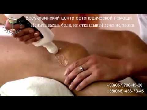 Тендинит коленного сустава: Лечение, симптомы, ЛФК