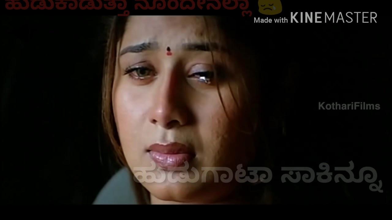 New Kannada Love Failure Whatsapp Status Video Youtube