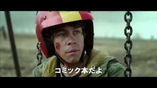 10/3(土)より限定レイトショー公開『ターボキッド』の字幕入り予告編...