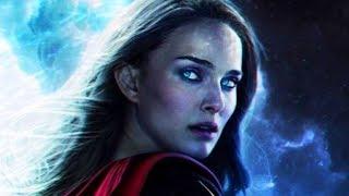 Реакция Натали Портман на её роль нового Тора