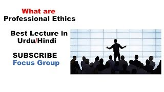 What are Professional Ethics || Professionalism || Lecture in Urdu/Hindi