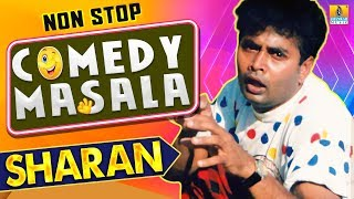 Sharan Comedy Masala | Non Stop Jokes | Kannada Best Movies | Jhankar Music
