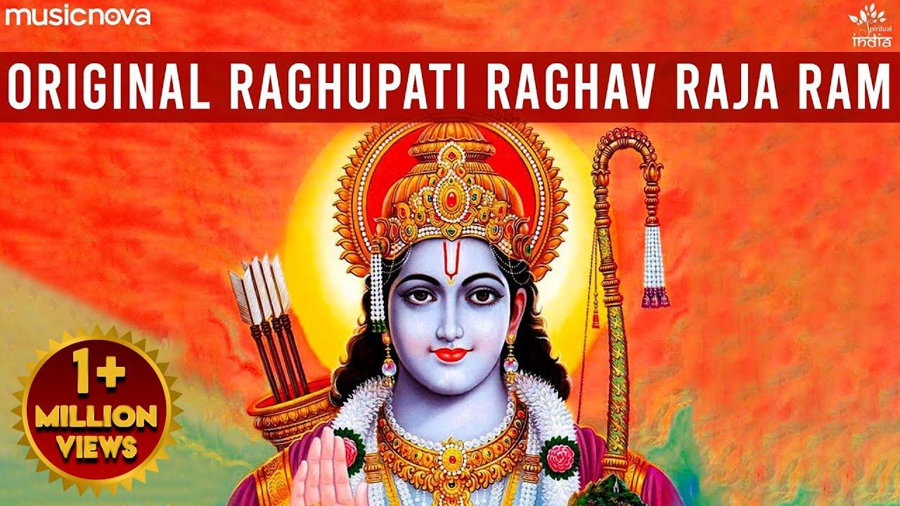 Raghupati Raghav Raja Ram | Original Song | Beautiful Ram Bhajan | Morning Bhajan | Ram Song