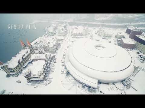Frozen Yantai
