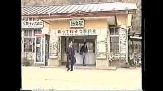B2 細倉鉱山(閉じられたヤマの歴史) 02