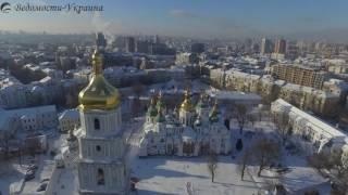 Софийский собор в Киеве с высоты полета(, 2016-12-01T09:22:34.000Z)