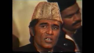 Tu Yahan Bhi Hai - Master Ayyaz Ali & Ali Muhammad Taji Qawwal & Party - OSA Official HD Video