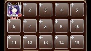 姫と山賊と悪霊の都(記憶)【千年戦争アイギス ケラ王子+ドルカ】 thumbnail
