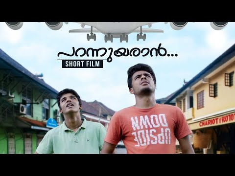 parannuyaraan malayalam short film somans leisure tours short films web series teamjangospace team jango space malayalam channel videos visitors popular kerala   short films web series teamjangospace team jango space malayalam channel videos visitors popular kerala