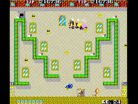 Arcade Game: Flicky (1984 Sega)