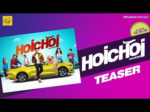 Hoichoi Unlimited | Official Teaser | Dev...