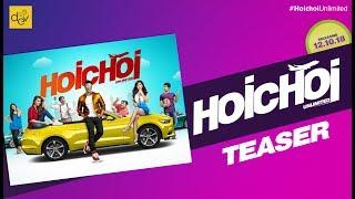 Hoichoi Unlimited | Official Teaser | Dev | Aniket C | Koushani | Puja | Puja 2018
