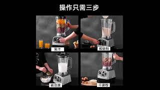 가정용 업소용 카페 과일 스무디 쥬서기 믹서 블렌더