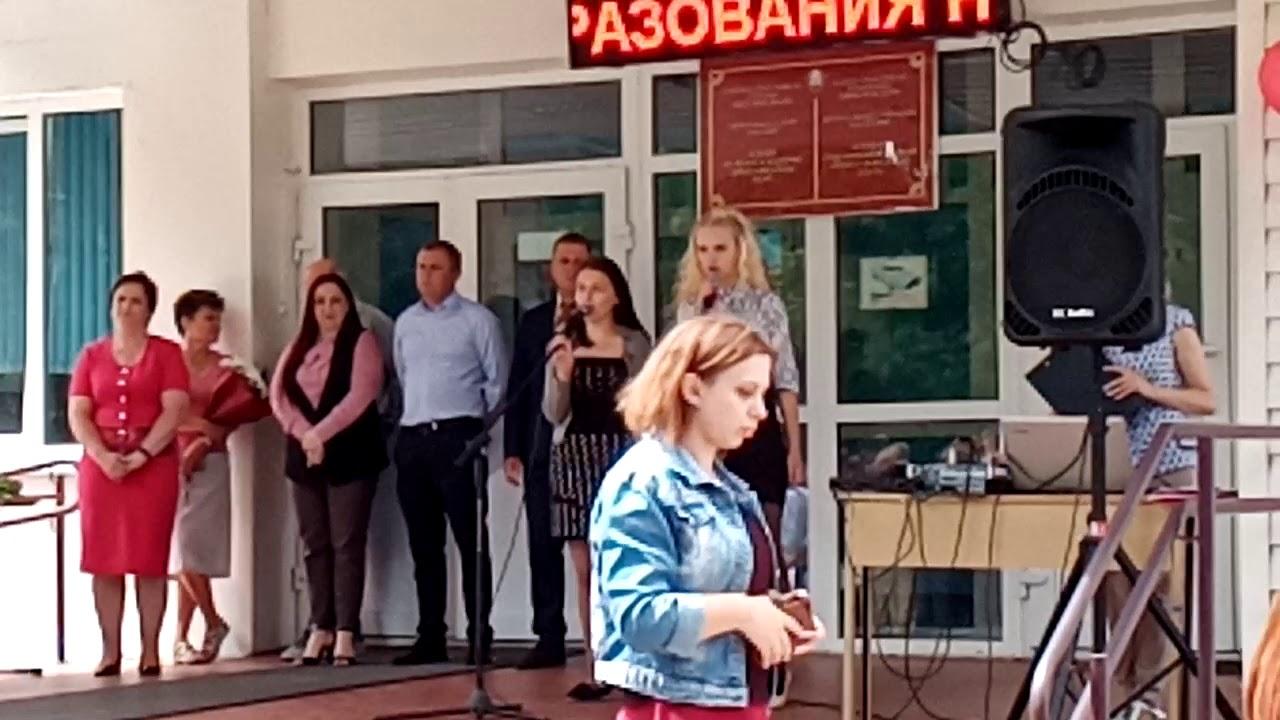 """Клецкое СПЛ песня """" Мир без войны """""""