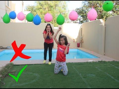 تحدي لا تختار البالون الخاطىء | Don't Choose The Wrong Balloon
